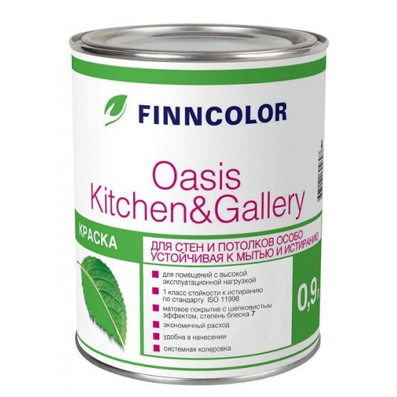 Finncolor Oasis Kitchen&Gallery Краска для стен и потолков особо устойчивая к мытью