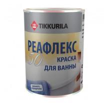 Tikkurila Реафлекс 50 Двухкомпонентная эпоксидная краска для ванн и бассейнов.