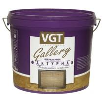 Штукатурка VGT Gallery фактурная