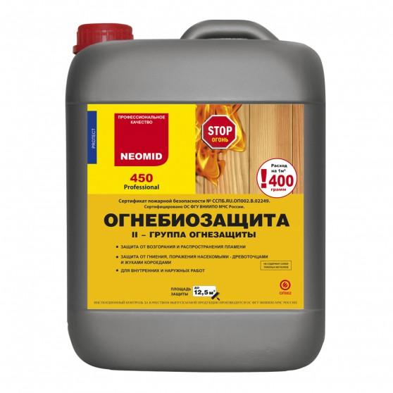 Огнебиозащита Neomid 450 - 2 (вторая группа огнезащитной эффективности)