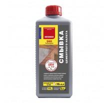 Neomid 560 Очиститель (смывка) цементного налета