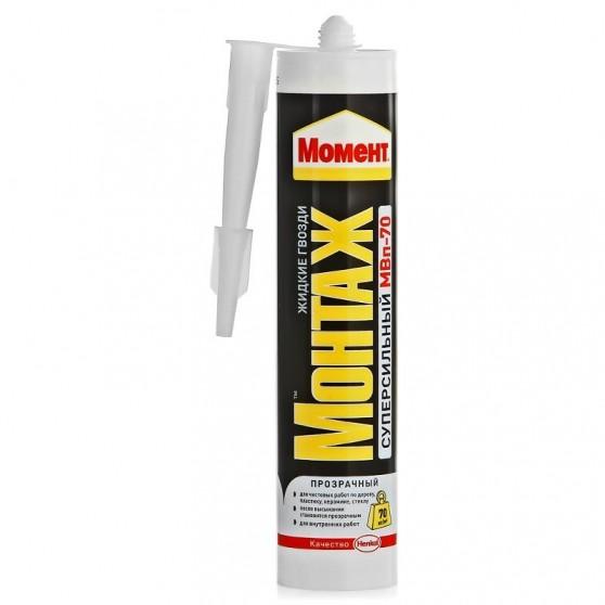 Henkel Moment Montag МВ-70 / Хенкель Момент Монтаж Суперсильный МВ-70