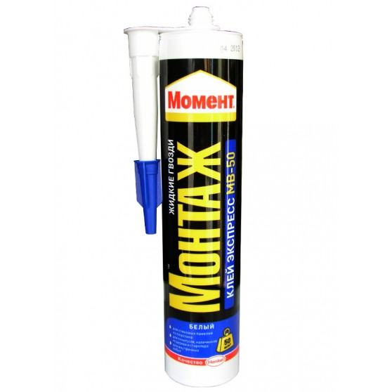 Henkel Moment Montag МВ-50 / Хенкель Момент Монтаж Экспресс МВ-50