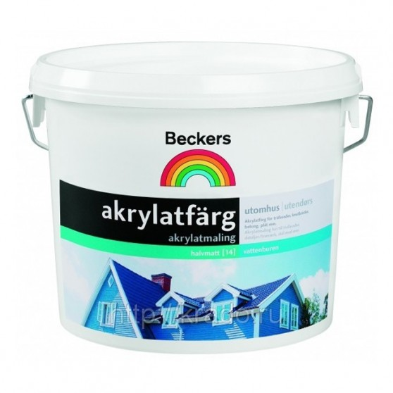 Beckers Akrylatfarg A / Беккерс фасадная краска А