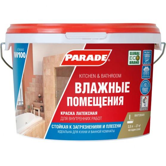 Parade Classic W 100 / Парад Классик W 100 База А
