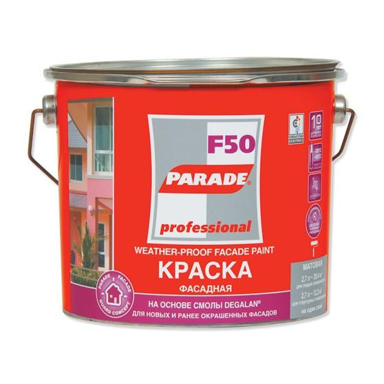 Parade Professional F 50 / Парад Профессионал F 50