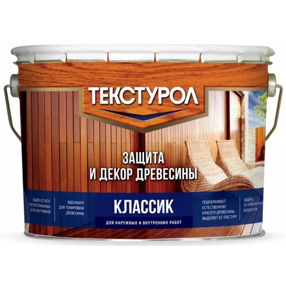 ТЕКСТУРОЛ Классик