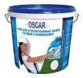 Wellton Oscar GOs10 / Велтон Oscar GOs10 клей для стеклообоев