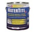 Zinsser WaterTite Lx Краска водоотталкивающая противогрибковая, латексная водная