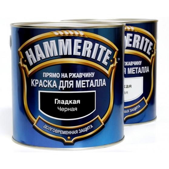 Hammerite Hammered Краска для металла гладкая глянцевая
