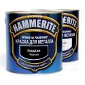 Hammerite Hammered гладкая
