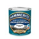 Hammerite Hammered полуматовая