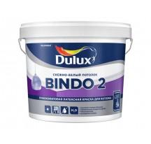 Dulux Bindo 2 глубокоматовая ослепительно белая краска для потолка