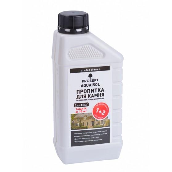 Prosept Aquaisol гидрофобизирующая пропитка для минеральных строительных материалов