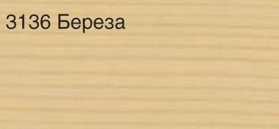 3136 Береза