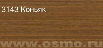 3143 Коньяк