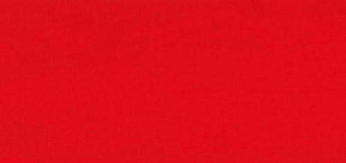 2311 Красно-коричневая