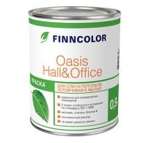 Finncolor Oasis Hall&Office Краска для стен и потолков