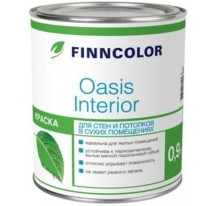 Finncolor Oasis Interior матовая водно-дисперсионная краска для стен и потолков