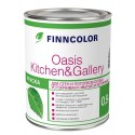 Finncolor Oasis Kitchen&Gallery