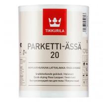 Tikkurila Parketti Assa Водоразбавляемый полиуретано-акрилатный полуматовый лак.