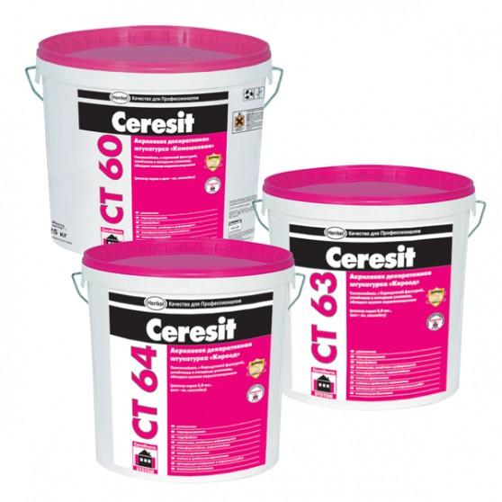 Ceresit CT 63 Акриловая декоративная штукатурка «короед» 3,0 мм