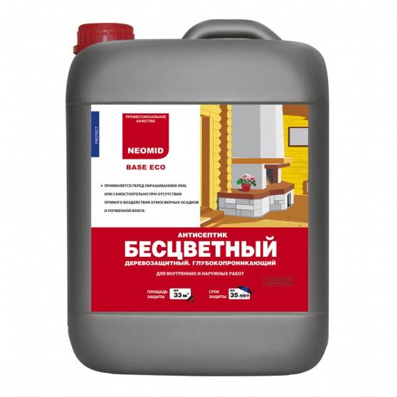 Neomid Base ECO Универсальный бесцветный антисептик