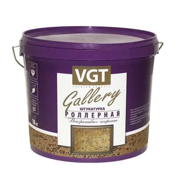 Декоративная штукатурка VGT Gallery роллерная