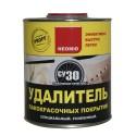 Neomid СУ 30