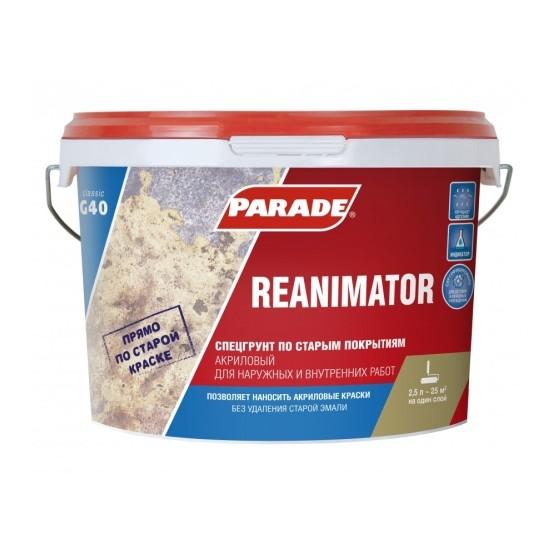 Parade Reanimator G 40 / Парад Спецгрунт G 40