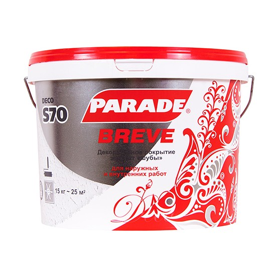 Parade Deco Breve S 70 / Парад Деко S 70