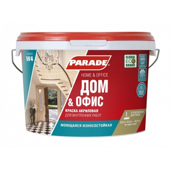 Parade Classic W 4 / Парад Классик W 4