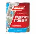 Parade Classic А4 120°С / Парад Классик А4 120°С