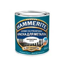 Hammerite Hammered Краска для металла полуматовая гладкая