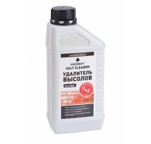 Prosept Salt Cleaner Удалитель высолов