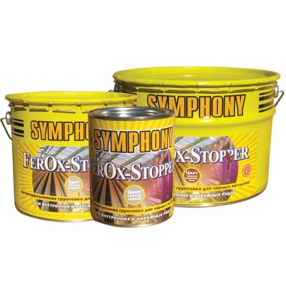 Symphony FerOx-Stopper Грунтовка алкидная антикоррозионная