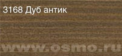 3168 Дуб антик